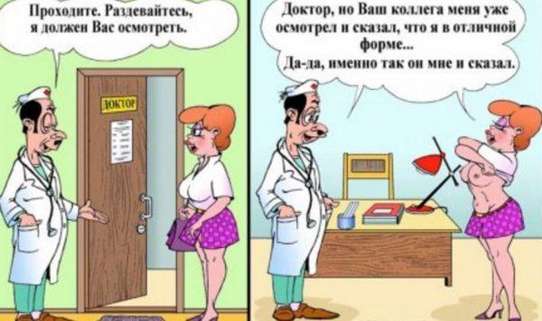 Самые свежие и смешные анекдоты из России