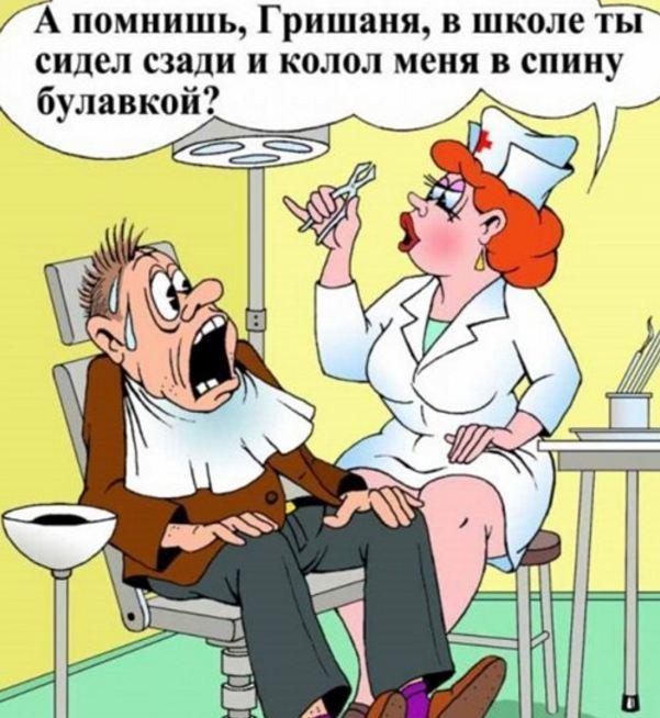 читать анекдоты смешные +до слез