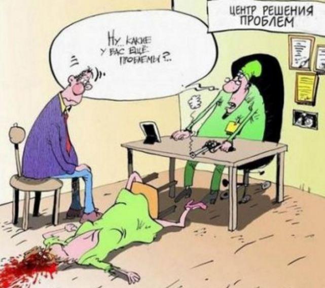 самые смешные анекдоты про жену 145