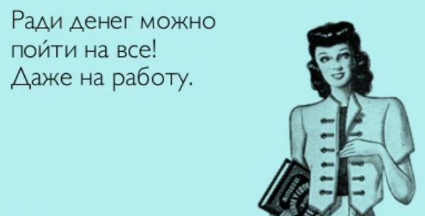 смешной анекдот ПРО МУЖА И ЖЕНУ