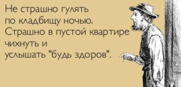 анекдоты свежие смешные +до слез читать бесплатно