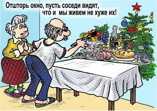 бесплатные анекдоты про мужа жену