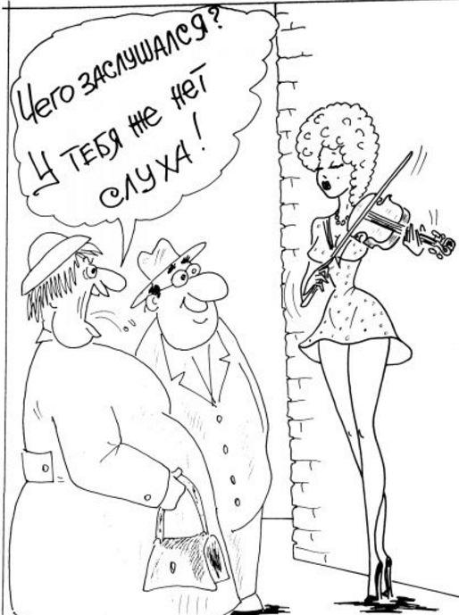смешные анекдоты муж и жена