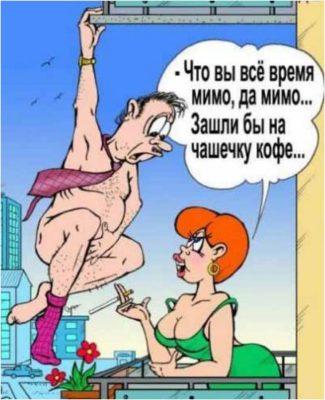 анекдоты про бывших жен