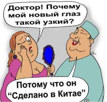 анекдот про кукушку +и пьяную жену