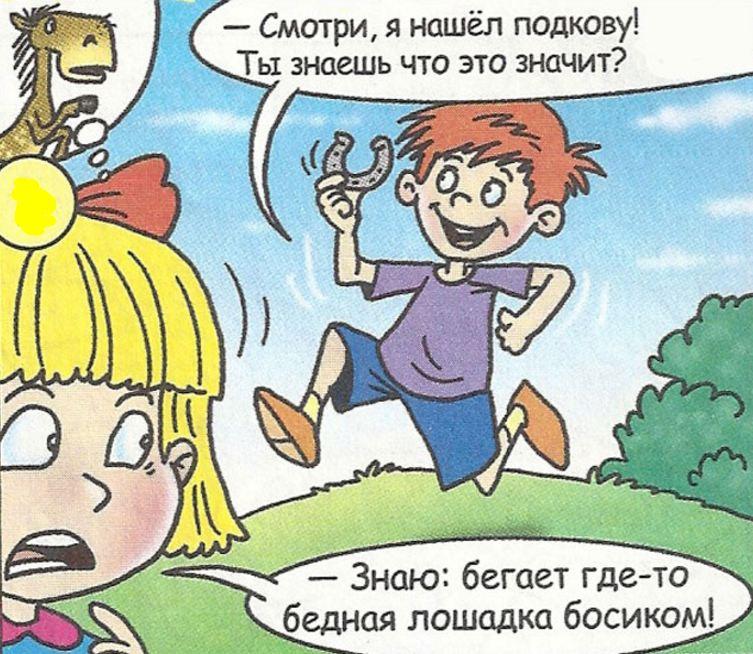 Анекдоты До Слез Для Детей