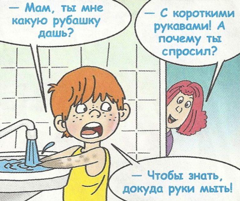 Анекдоты Про Детей Без Мата