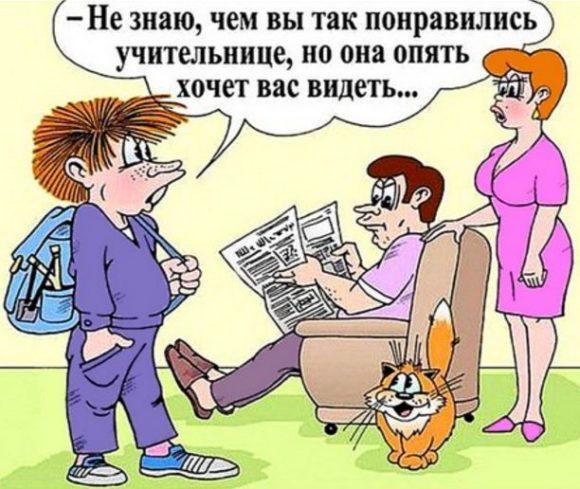 матерные анекдоты про вовочку