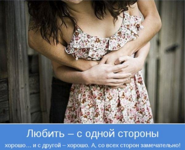 картинки про любовь с надписями со смыслом