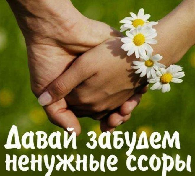 статусы про любовь со смыслом короткие мужу