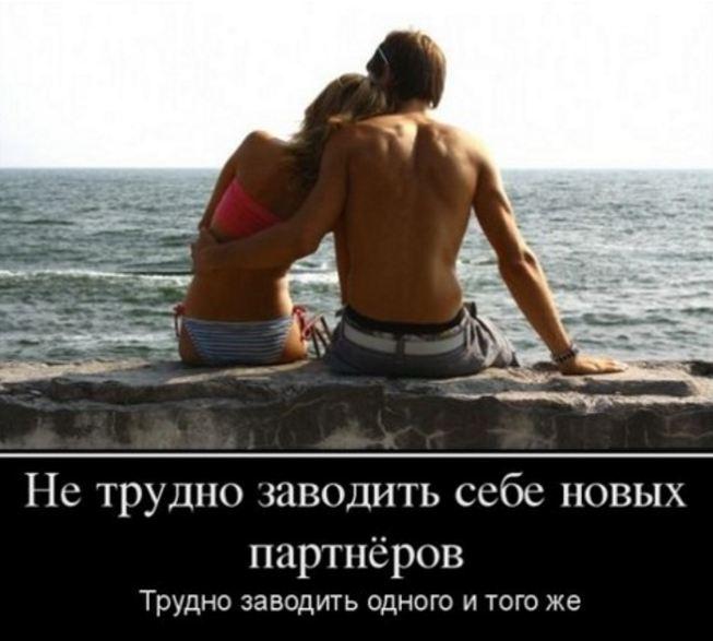 красивый картинка про любовь