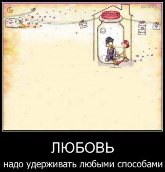 картинки про любовь красивые со смыслом