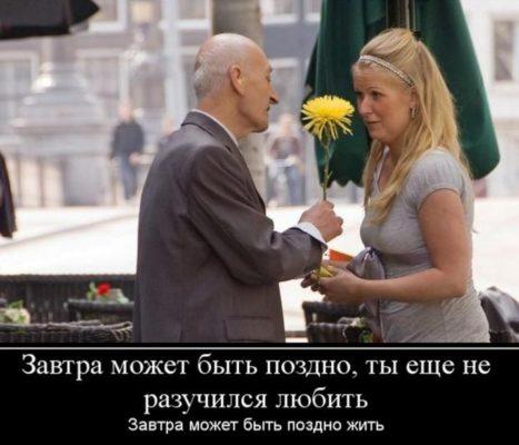 картинки про любовь со смыслом для девушек