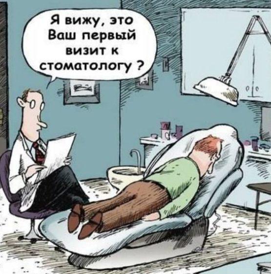 анекдоты свежие читать смешные