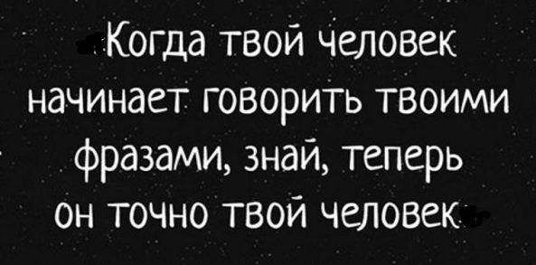 про слезы