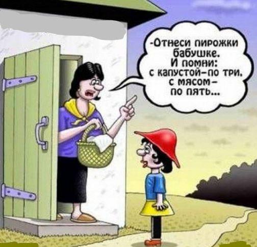 смешные анекдоты читать