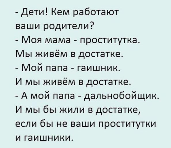КОРОТКИЕ ШУТКИ