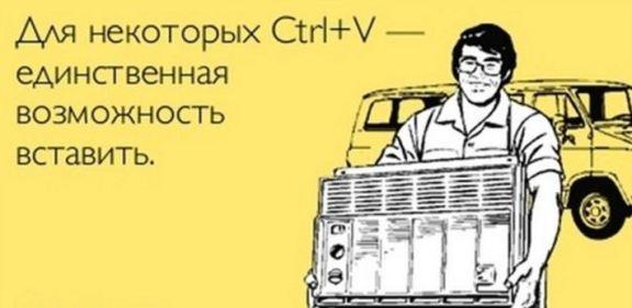 ПРИКОЛЫ В КАРТИНКАХ АНЕКДОТОВ