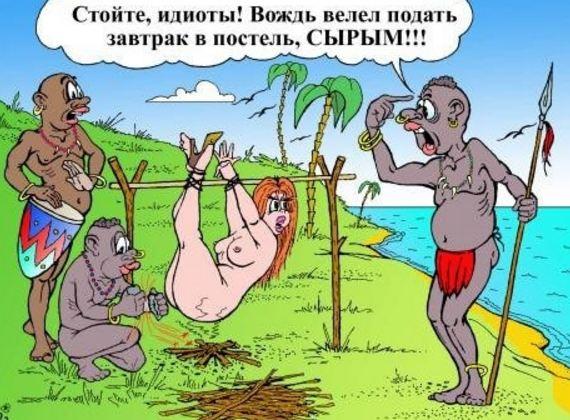 ПРИКОЛЫ В КАРТИНКАХ АНЕКДОТАХ