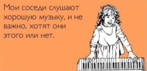 одесские анекдоты самые смешные читать