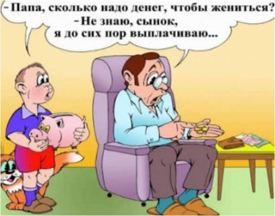 смешные короткие анекдоты про мужа и жену