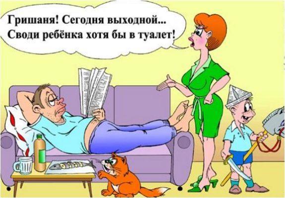 очень смешные анекдоты про мужа +и жену
