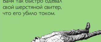 анекдоты 90 35
