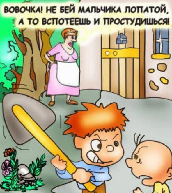 Картинки анекдоты смешные с надписями детские, юбилеем женщине