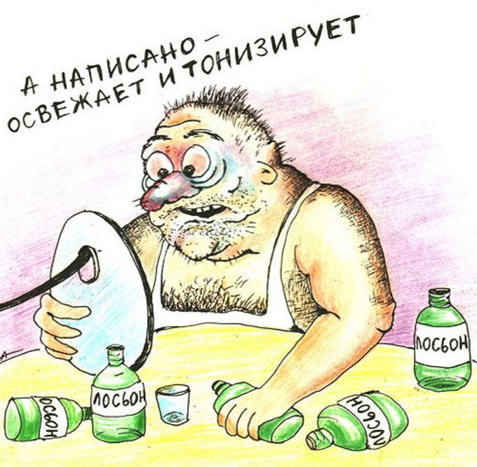 Открытки приколы смешные до слез про алкоголиков, днем