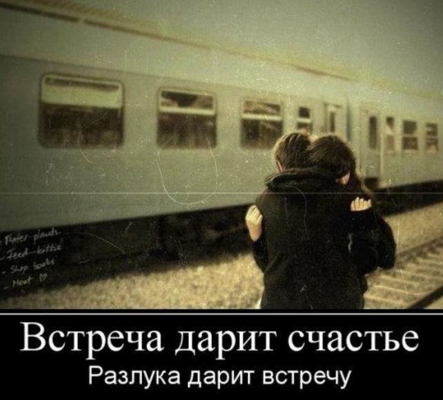 картинки со смыслом вконтакте