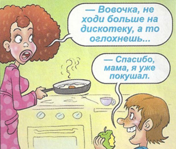 Шутки в картинках смешные до слез для детей, марта