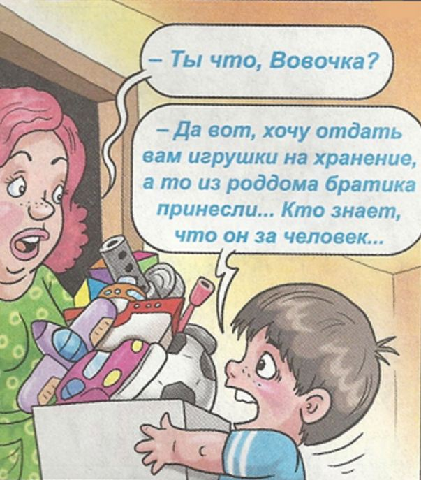 Смешные анекдоты до слез для детей 10 лет с картинками, под открытки брошюры