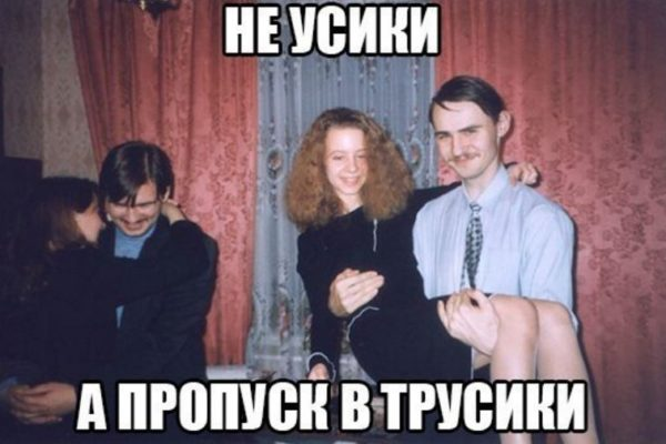 анекдоты свежие смешные до слез 2017