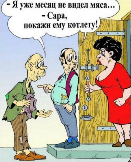 анекдоты одесских евреев читать
