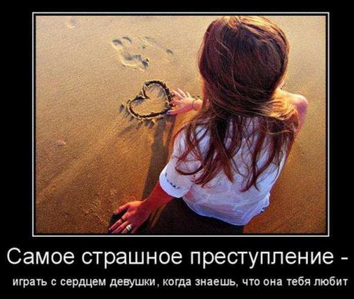 красивые картинки про любовь со смыслом парню