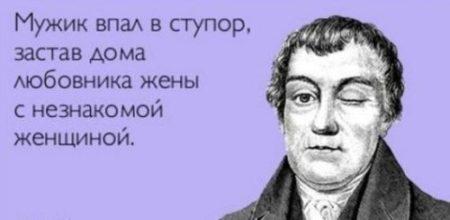 анекдоты из россии читать бесплатно онлайн
