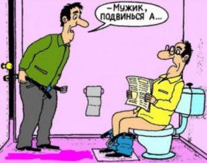 смешные анекдоты в картинках до слез