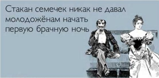 Легче поверить во враждебность друзей, чем в дружелюбие врагов.
