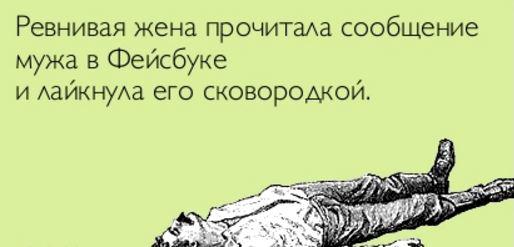 Свежие смешные анекдоты до слез  Коркиlol