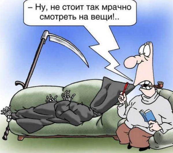 Лучшие анекдоты из России про жизнь