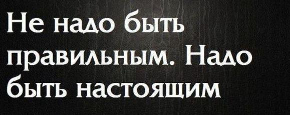 мудрые высказывания о жизни
