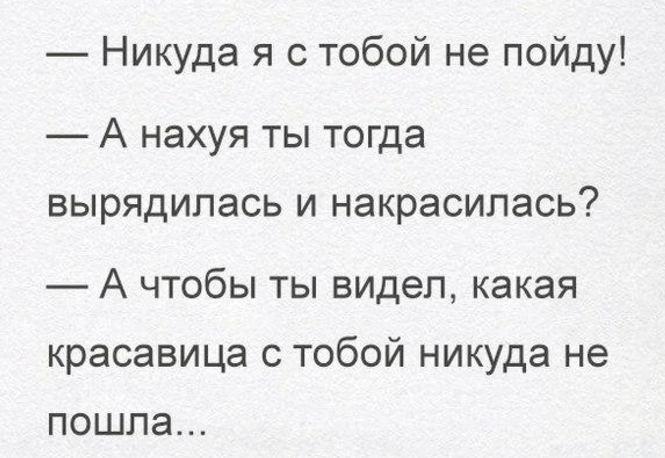 АНЕКДОТИКИ СЛЕЗКИ ЮМОР