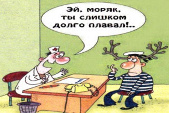 анекдот дня 6