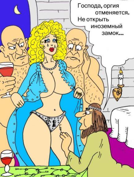 Самые ржачные анекдоты до слез читайте на Хохме