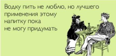 Анекдоты из России.