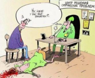 самые свежие анекдоты смешные анекдоты лучшие анекдоты случайно