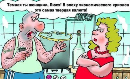 анекдоты в картинках про любовников