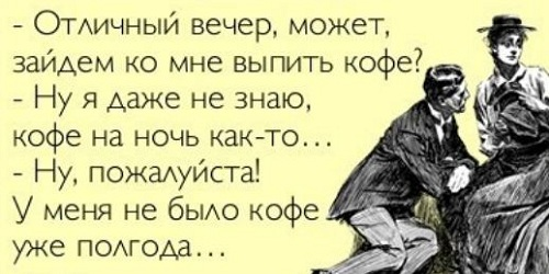 Там где дураку понятно, умный еще сто раз подумает.