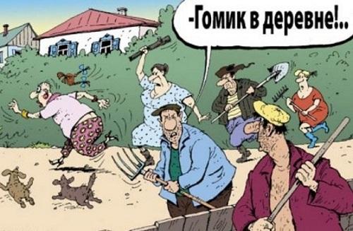 Живое пиво, отговорило слесаря Василия похмеляться.
