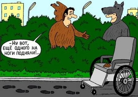 самые смешные анекдоты до слез короткие читать с матом про вовочку